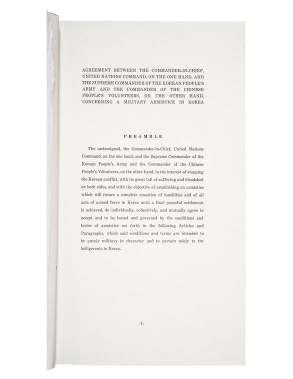 Korean War Armistice Agreement The Dmz War